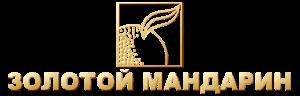 """Логотип компанії """"Золотий Мандарин"""""""